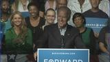 IMAGES: Joe Biden speaks at NC Music Factory - (2/8)