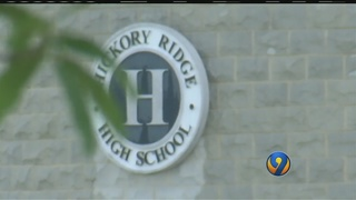 Hickory Ridge HS students, staff may have been exposed to tuberculosis