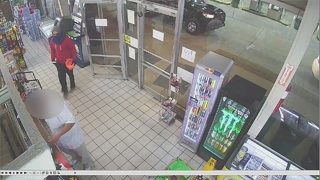 Police across four different areas investigate string of convenience store robberies