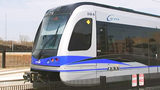 How would a $4B Silver Line get funding?